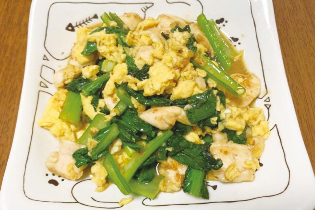 鶏ささみと小松菜の卵炒め
